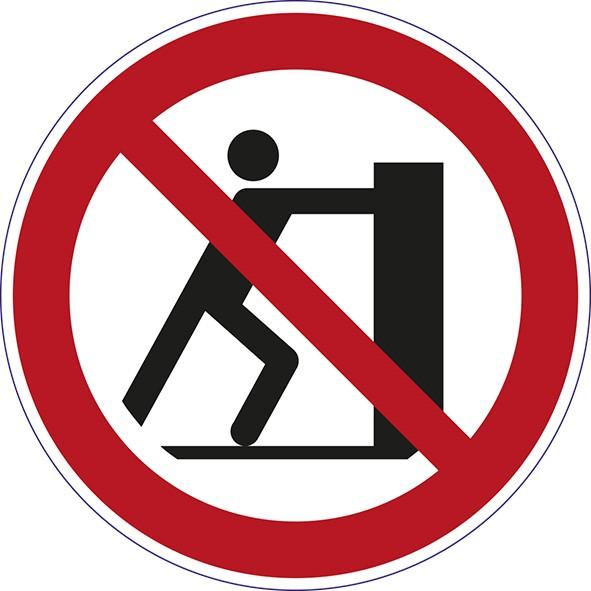 ISO 7010 - P017 - Schieben verboten